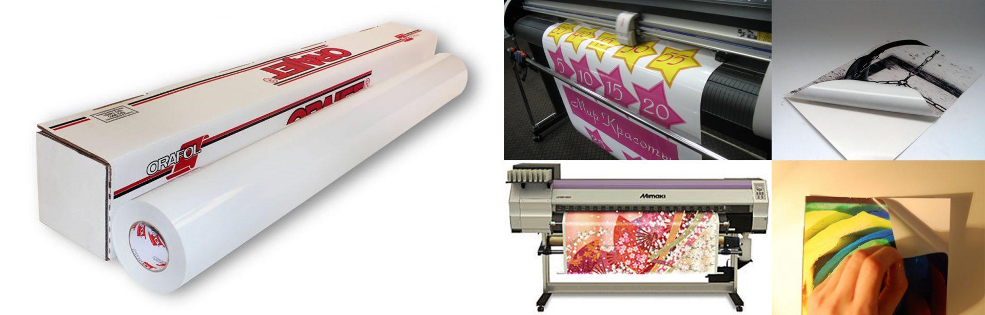 Печать,обработка,готовое изделие 1